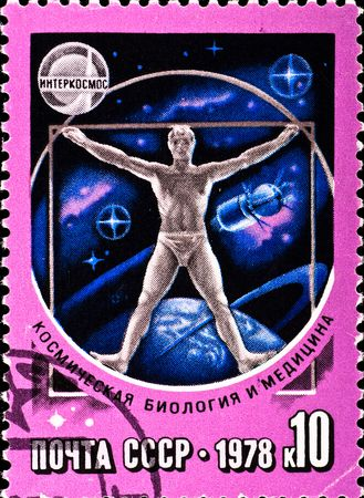 stardom: USSR - CIRCA 1978: postage stamp shows symbol of space research, circa 1978
