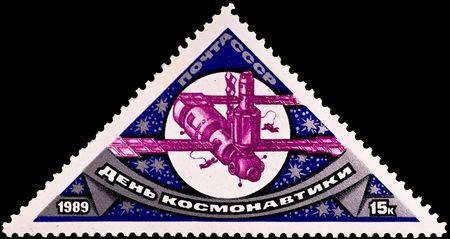 stardom: USSR - CIRCA 1989: postage stamp celebrate Space Day, circa 1989