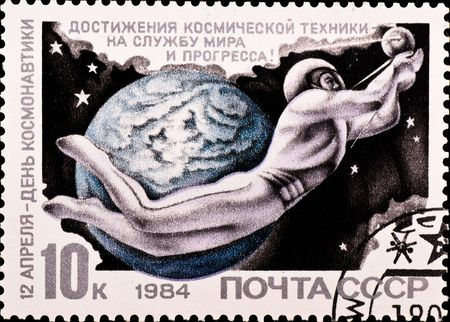 stardom: USSR - CIRCA 1984: postage stamp shows man flying in space, circa 1984