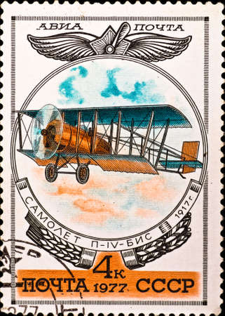 USSR - CIRCA 1977: postage stamp show plane P-4-BIS, circa 1977 Stock Photo - 6418328
