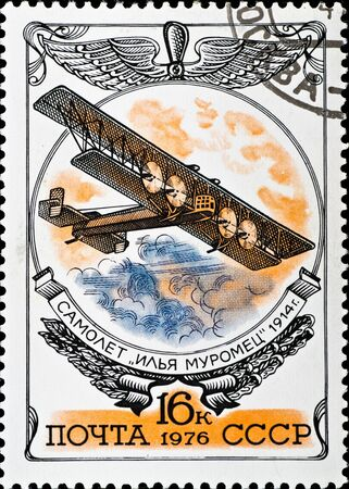 USSR - CIRCA 1976: postage stamp show plane