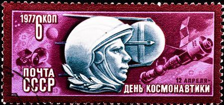 vostok: USSR - CIRCA 1977: postage stamp celebrate Space Day, circa 1977