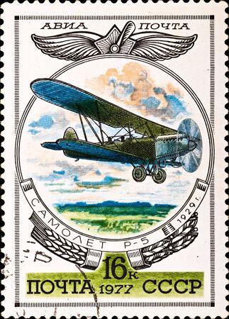 USSR - CIRCA 1977: postage stamp show vintage plane R-5, circa 1977 Stock Photo - 6524704