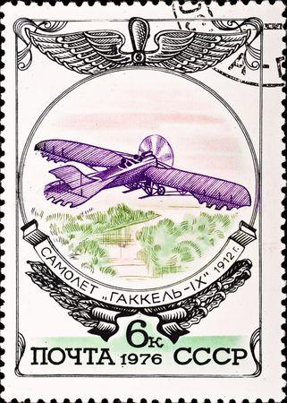 USSR - CIRCA 1976: postage stamp show vintage plane Gakkel-IX, circa 1976 Stock Photo - 6524700