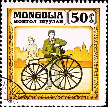 velocipede: MONGOLIA - CIRCA 1982: postage stamp shows vintage bicycle, circa 1982