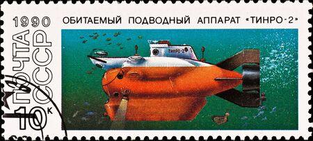phantasy: USSR - CIRCA 1990: postage stamp shows submarine Tinro-2, circa 1990 Stock Photo