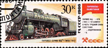 railway history: USSR - CIRCA 1986: postage stamp shows vintage russian train FDP, circa 1986