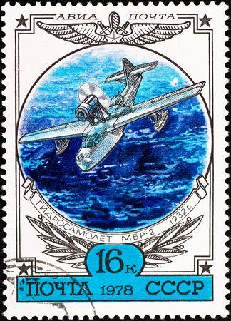 USSR - CIRCA 1978: postage stamp shows hydroplane MBR-2, circa 1978 photo
