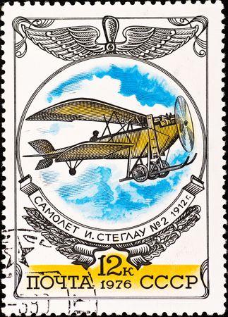 USSR - CIRCA 1976: postage stamp shows vintage rare plane, circa 1976 Stock Photo - 6745570