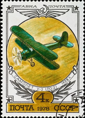 USSR - CIRCA 1978: postage stamp shows vintage rare plane U-2, circa 1978 Stock Photo - 6745545