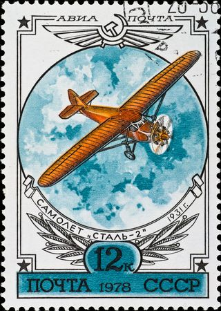 USSR - CIRCA 1978: postage stamp shows vintage rare plane
