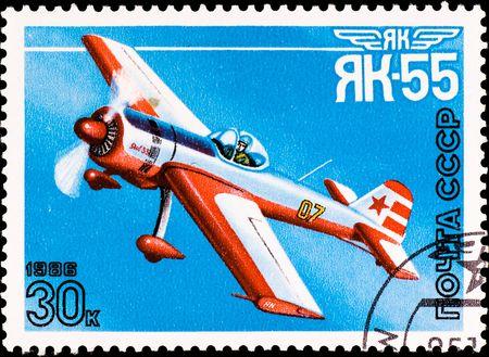 USSR - CIRCA 1986: postage stamp shows vintage rare plane yak-55, circa 1986 photo