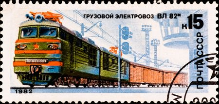 railway history: USSR - CIRCA 1982: postage stamp shows russian train VL-82, circa 1982