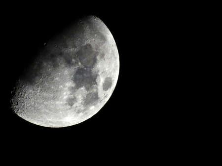 half moon: Half Moon at night