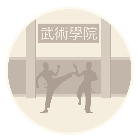 practicing: Man practicing kung fu  Stock Photo