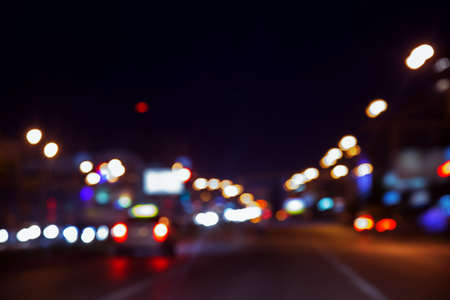 city road: blurred night background, city road