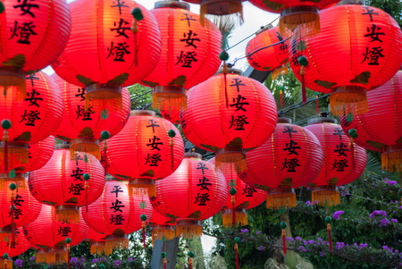 Chinese Lanterns installed to celebrate Chinese New Year Banco de Imagens