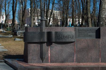 seconda guerra mondiale: Letto di onore. Seconda guerra mondiale. Minsk. Bielorussia. Cimitero Centrale