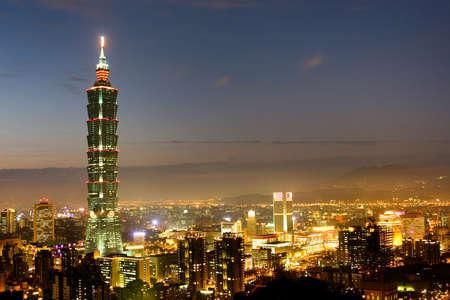 taipei: This is the night of Taipei City, Taiwan