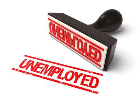 赤 ink.3d イメージで失業者のゴム印。孤立した白い背景。