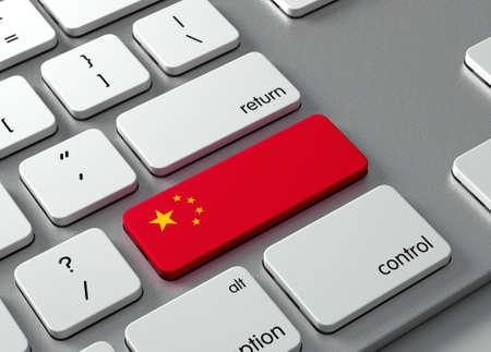 Een toetsenbord met een button-China Stockfoto