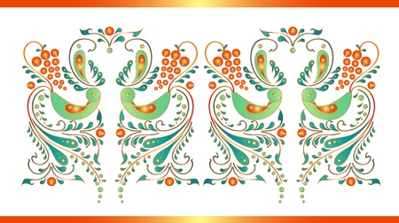 pattern design vector Stock Vector - 16554140