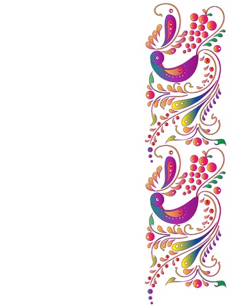 traditional pattern vector Stock Vector - 17303793