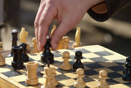 image of the game in chess photo