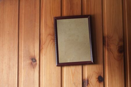 frame on the wall Stock Photo - 7975290