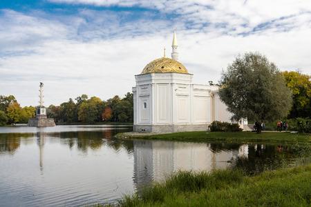 turkish bath: Saint Petersburg. Pushkin. Catherine park. Turkish Bath pavilion.