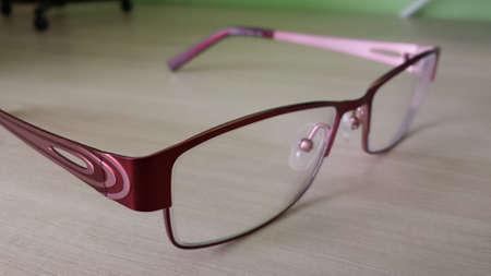 빨간 안경
