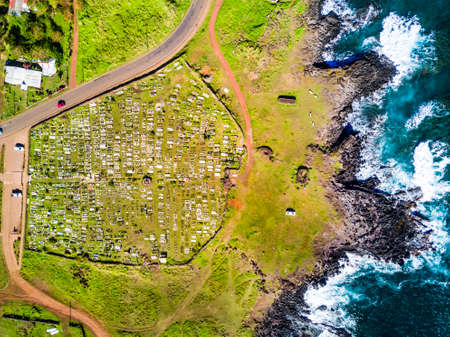A view from the air over the Hanga Roa Cemetery, Easter Island, Chile Reklamní fotografie