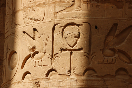 Ruins of the beautiful ancient temple in Luxor. Ruins of the central temple of Amun-Ra. Banco de Imagens - 109798253
