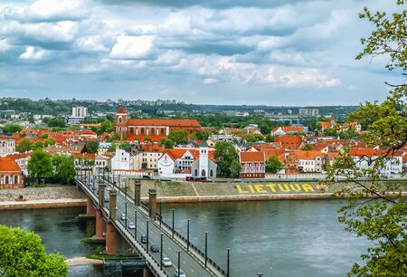 Kaunas is the second largest city in Lithuania Reklamní fotografie