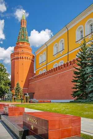 Moscow Kremlin, Alley City heroes and cities of military glory. 写真素材