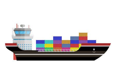 supertanker: Cargo ship. Freight shipping by water. Commercial container ship, industrial and logistic, vector illustration in flat design isolated on white background Illustration
