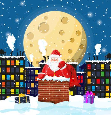 Weihnachtsmann mit Tasche mit Geschenken im Hauskamin, Geschenkboxen im Schnee. Frohes neues Jahr Dekoration. Frohe Weihnachtsfeiertage. Neujahrs- und Weihnachtsfeier. Vektorillustration im flachen Stil