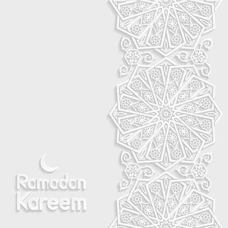 arabesco: Tarjeta de felicitación de Ramadan Kareem