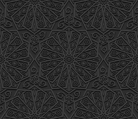 Seamless pattern with traditional ornament Çizim