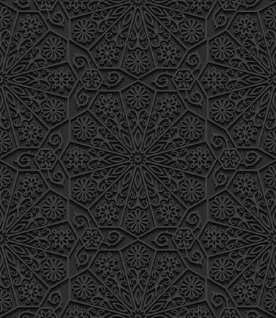 Seamless pattern with traditional ornament Illusztráció
