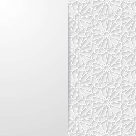 islamic pattern: Abstract background with traditional ornament