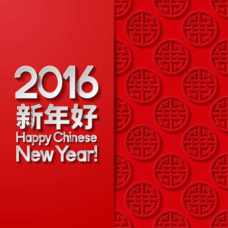 chinese new year card: Chinese New Year greeting card