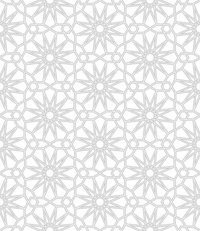 islam: Seamless pattern with traditional ornament Illustration