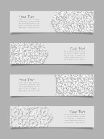 traditional pattern: Set of banners with traditional ornament Illustration