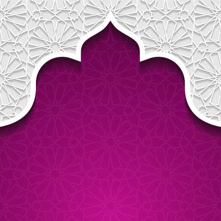 Zusammenfassung Hintergrund mit traditionellen Ornament