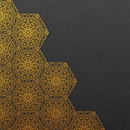 Background with traditional floral ornament. Vector illustration.