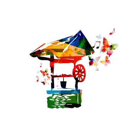 다채로운 디자인