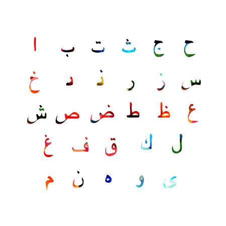 alphabetic: Colorful Arabic alphabet design