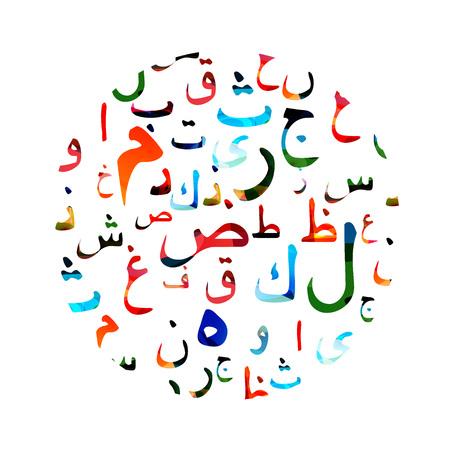 arabische letters: Kleurrijke Arabisch alfabet ontwerp