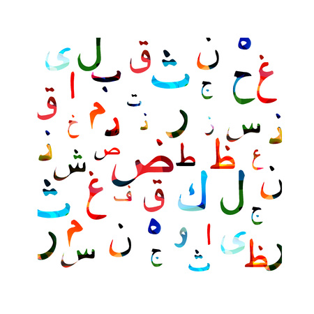 muslim: Colorful Arabic alphabet design